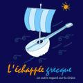 l'échappée grecque